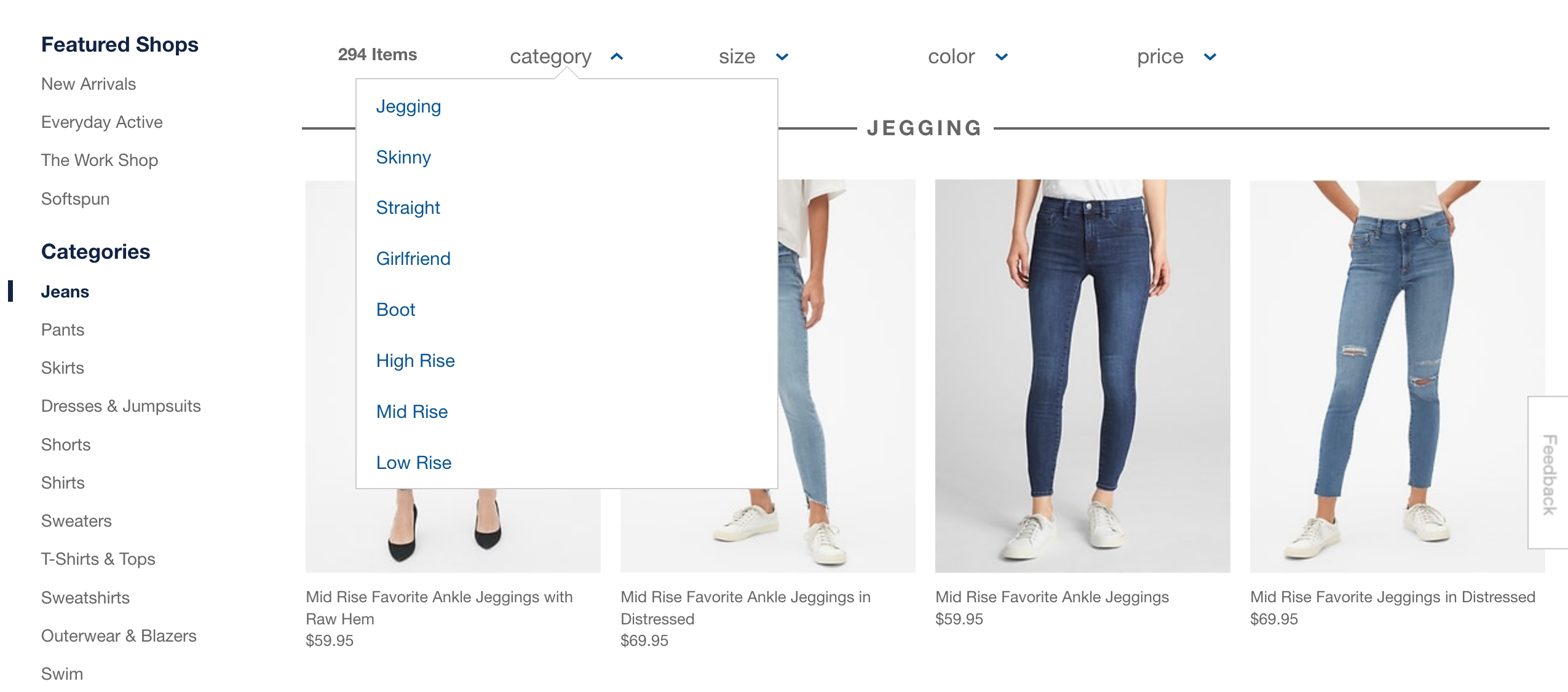 GAP listings filters left and top